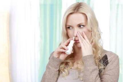 Vitamin Nasenspray